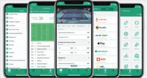 Как скачать мобильные приложения БК Лига Ставок